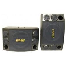 """BMB CSD-2000 1200W 12"""" HIGH POWER 3-WAY KARAOKE SPEAKERS (PAIR): CSD2000"""