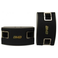 "BMB CSV-900 1200W 12"" 3-WAY KARAOKE SPEAKERS (PAIR): CSV900"