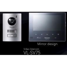 Panasonic Video Intercom KIT SILVER: VLSV75AZS