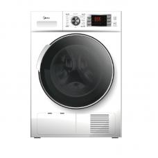 Midea 7kg Condenser Dryer: DMDC70