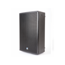 Australian Monitor speakers: XDS12