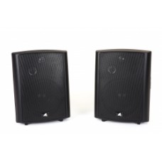 Australian Monitor speakers: AMPAV40W